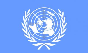 united_nations_logo